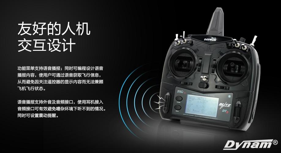 人机交互--CN.jpg