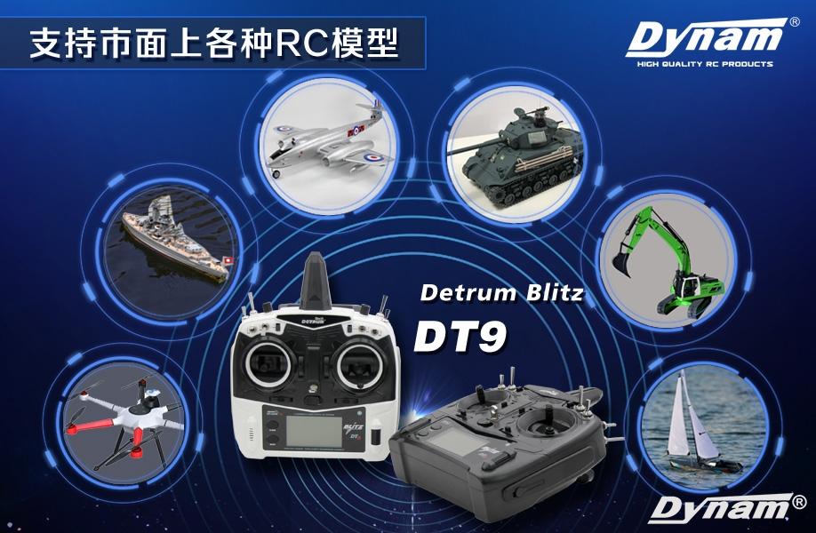 DT9-CN1.jpg